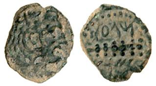 cuarto de sexi-seks- ( emisión del siglo II-mitad del III) 105-gadir77