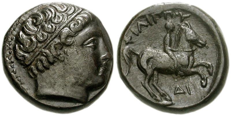 AE18 de Filipo II de Macedonia 97-775348